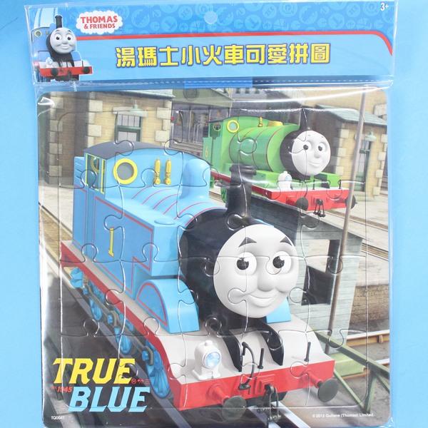 湯瑪士小火車拼圖 大20片拼圖 TQ004 幼兒卡通拼圖(中方形/加厚)MIT製/一個入{促80}~正版授權~