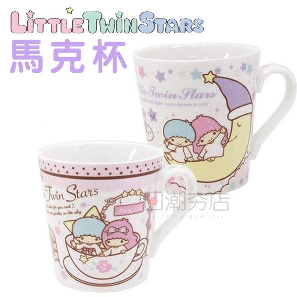 [日潮夯店] 日本正版進口 kiki lala 雙子星 陶瓷 馬克杯 咖啡杯
