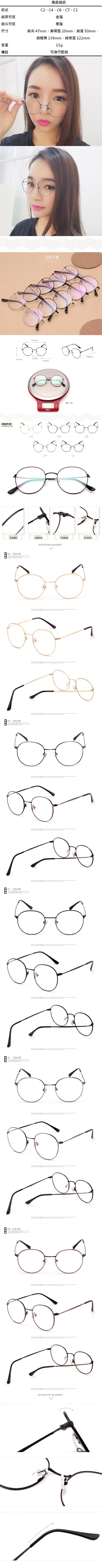 鏡框(半框)-文藝復古中性時尚男女平光眼鏡