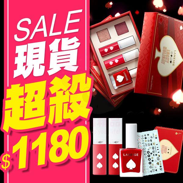 韓國 蘭芝 LANEIGE 幸運撲克牌玩色盤 限量版聖誕彩妝【特價】§異國精品§