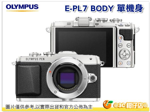 送單眼用清潔組+保護貼 OLYMPUS E-PL7 BODY 單機身 EPL7 元佑公司貨