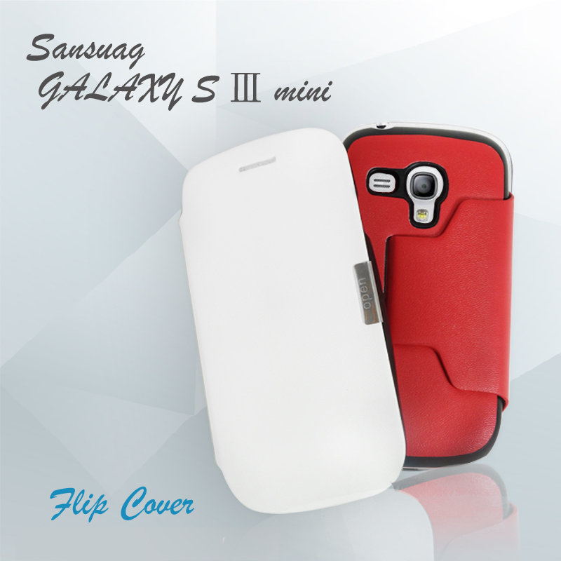 SAMSUNG GALAXY S3 Mini i8190 專用 磁扣側翻式皮套/側開皮套/翻蓋保護皮套/背蓋式保護殼/翻頁式皮套/磁扣式皮套/保護套/外殼