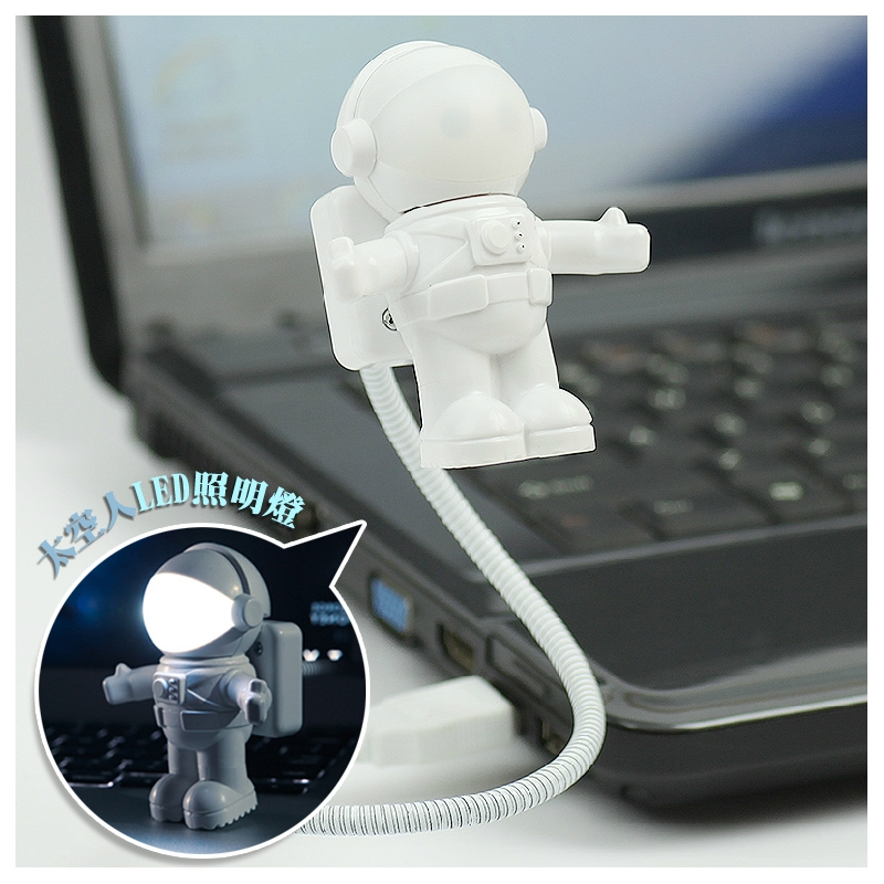 宇宙人 USB LED 小夜燈/太空人/電腦周邊/生活用品/隨身燈/小夜燈/檯燈