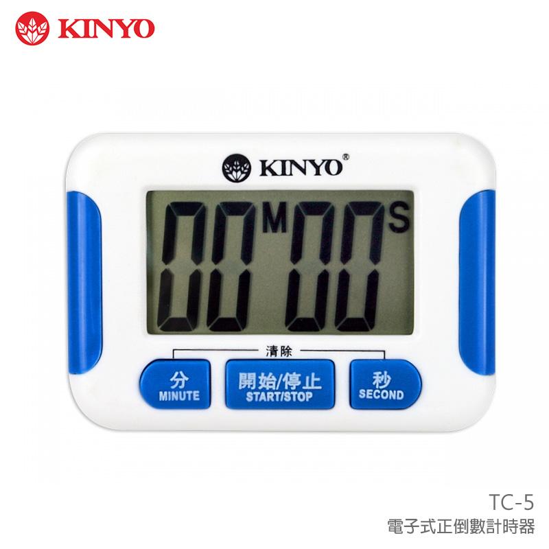 KINYO 耐嘉 TC-5 電子計時器/正倒數計時器/烹調/烘焙/美髮用具/運動/跑步/廚房用品/實驗/用藥/會議