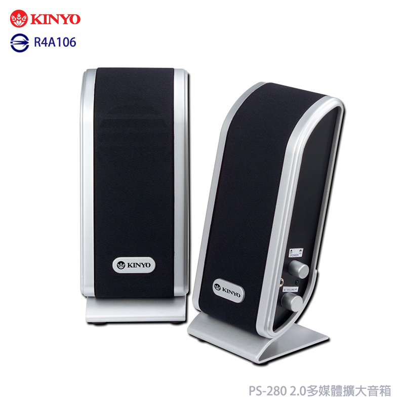 KINYO 耐嘉 PS-280 多媒體擴大音箱/電腦喇叭/音樂播放