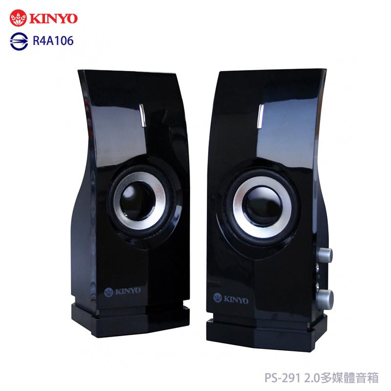 KINYO 耐嘉 PS-291 多媒體音箱/電腦喇叭/2.0 聲道音箱