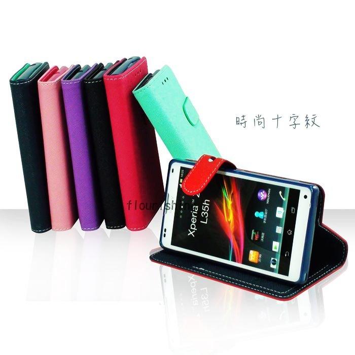 Moii E502 專用 十字紋 側開立架式皮套/保護套/保護殼/皮套/手機套/外殼/皮套