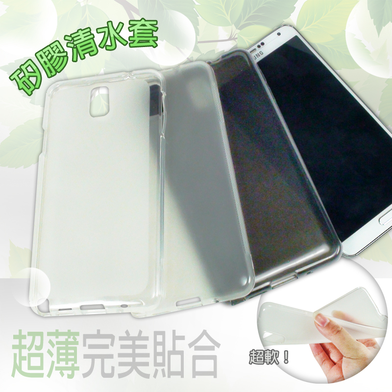 LG Optimus L7II Duet+ P715 清水套/矽膠套/保護套/軟殼/手機殼/保護殼/背蓋