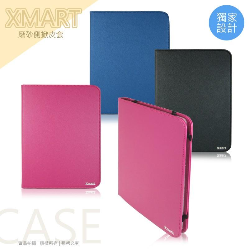 8吋 通用型 磨砂側掀皮套/平板皮套/立架式/保護套/華為 MediaPad T1/LG G Tablet 8.0/SONY Xperia Z3 Tablet Compact/Samsung Gala..