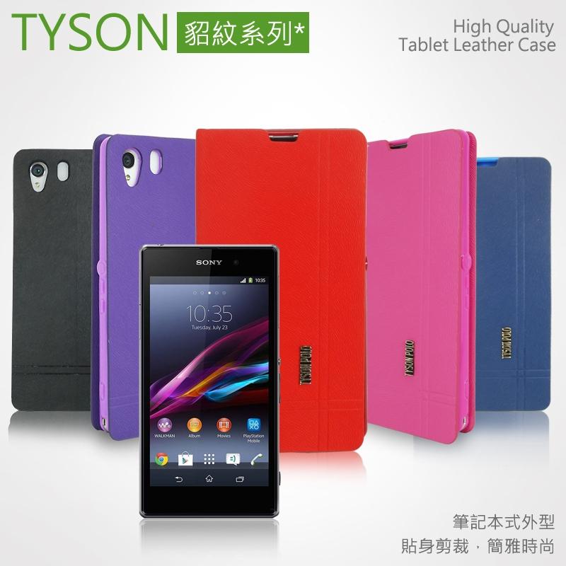 ASUS Fonepad Note6 ME560CG  貂紋系列側掀皮套/支架式皮套/側翻保護殼/保護套