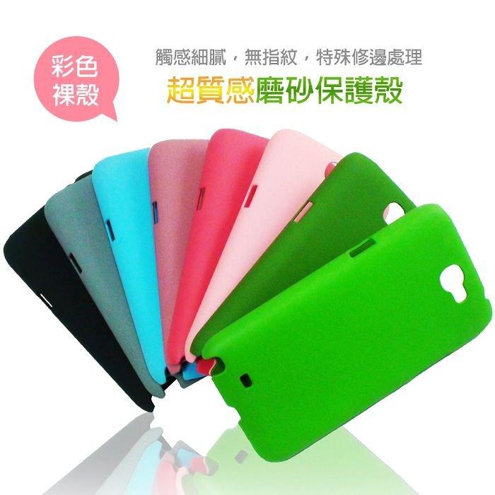 HTC Sensation XL X315E G21 超質感磨砂系列 保護殼/保護套/硬殼/手機殼/磨砂殼/背蓋