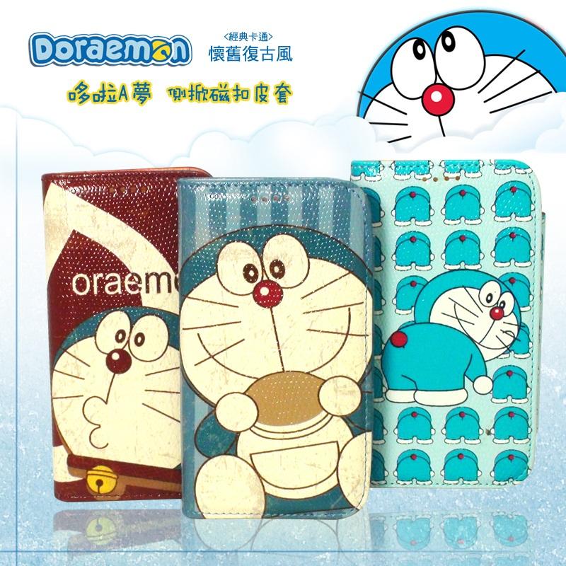 小叮噹 ↗ 哆啦a夢 ↗ SAMSUNG GALAXY S4 i9500 懷舊復古風格 Doraemon 卡通 皮套/保護套/最愛吃 銅鑼燒