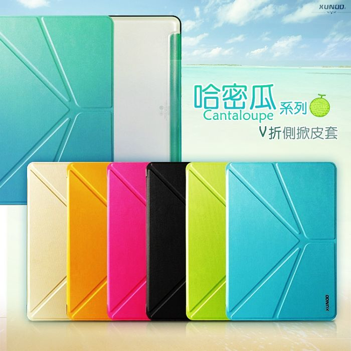 Samsung Galaxy TabPRO 8.4 T320/T3200 (Wi-Fi版) 哈密瓜系列 智能V折休眠保護套/側掀皮套/保護殼/皮套