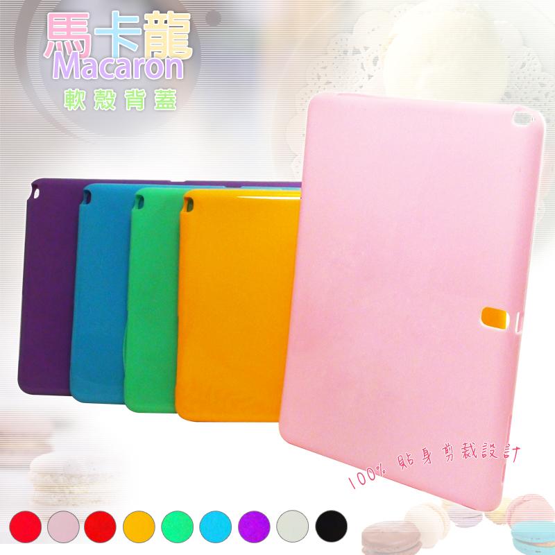 Samsung Galaxy Tab 3 P3200 T2100 T2110 7吋 (3G版)/(WIFI版) 馬卡龍軟殼背蓋/矽膠清水套/水晶果凍套/保護殼/保護套