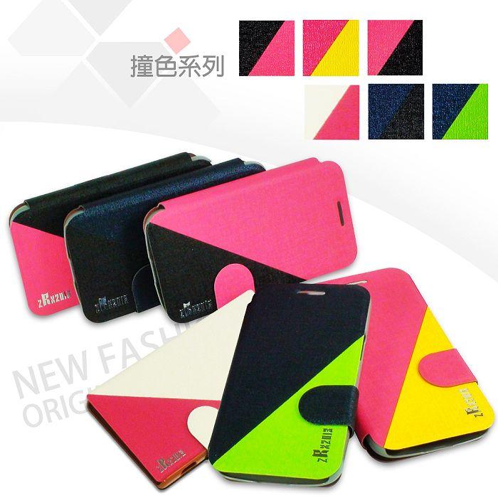 HTC Desire 310 撞色系列 側掀皮套/保護皮套/磁扣式皮套/保護套/保護殼/手機套