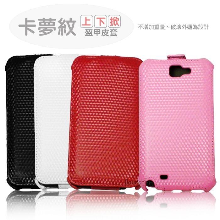 HTC Rhyme S510b G20 時尚旋律智慧機 專用 卡夢紋皮套/掀蓋盔甲皮套/保護套/保護殼/下掀式皮套/手機套
