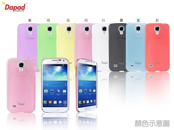 Dapad HTC Desire 310 超薄磨砂保護殼/霧面保護殼/背蓋/保護蓋/保護殼/硬殼/手機殼/保護套
