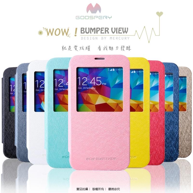 SAMSUNG GALAXY Note 4 N910U  WOW 系列 透視開窗側掀皮套/保護套/手機套/手機殼/保護手機