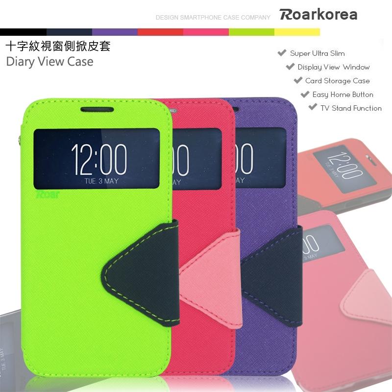 SAMSUNG GALAXY Note 4 N910U 十字紋視窗側掀皮套/保護套/磁吸保護殼/手機套/手機殼/皮套