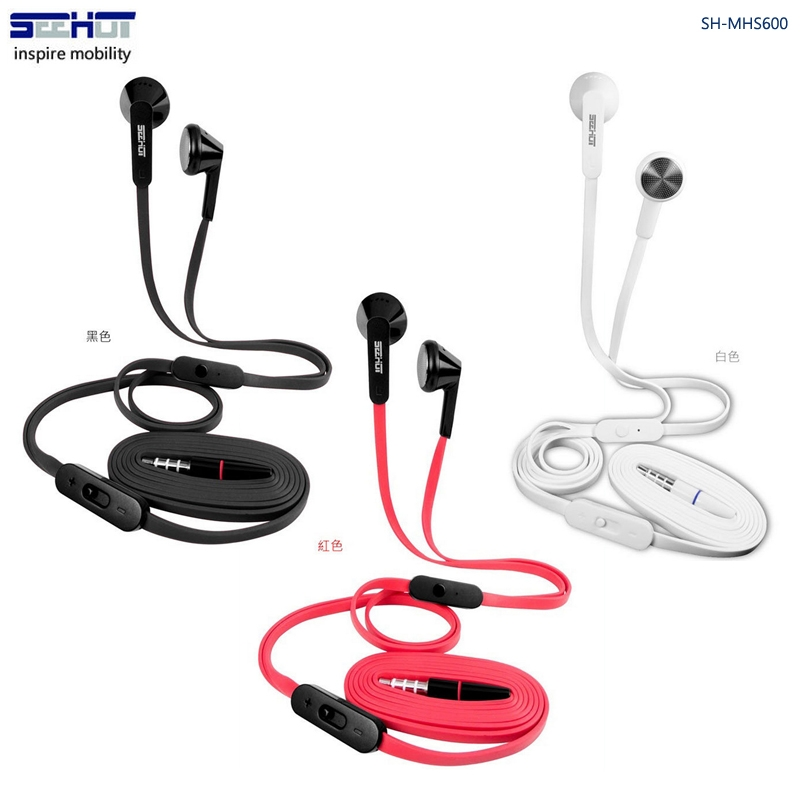 SeeHot 嘻哈部落 SH-MHS600 3.5mm 通用型 立體聲有線耳機/線控/麥克風/iPad/iPhone/iPod/MP3/平板/HTC One M8/Sony Xperia Z2 / L..