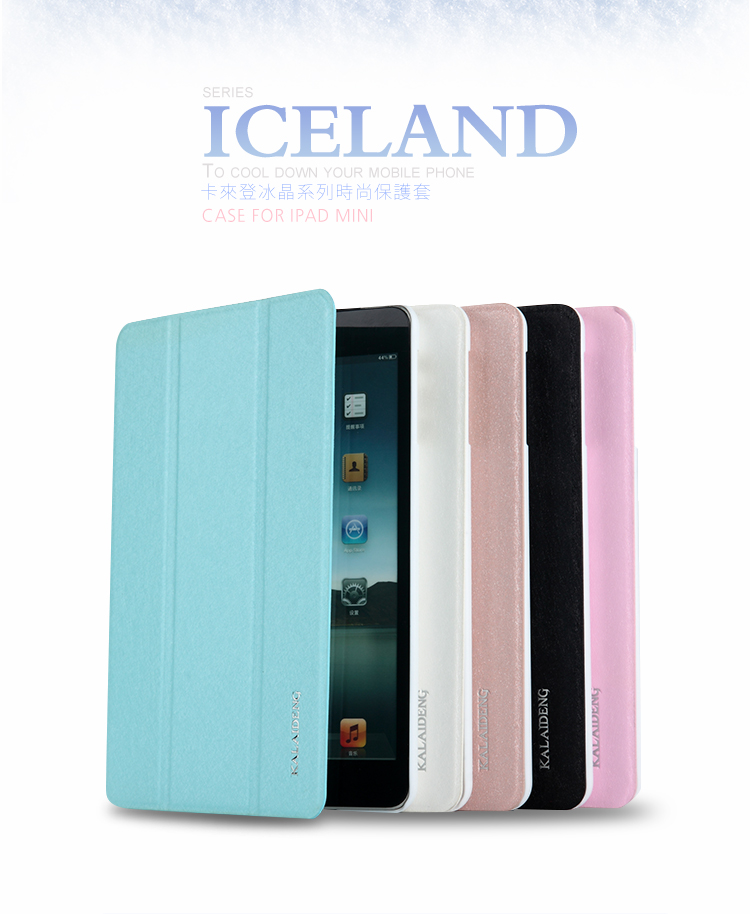 KALAIDENG 卡來登 Apple iPad mini/iPad mini 2/iPad mini 3 冰晶系列 休眠皮套/側開皮套/平板皮套/平板保護殼/保護套/保護殼