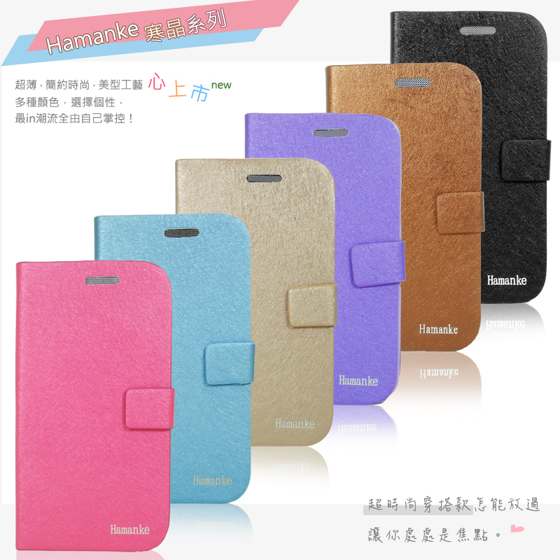 Samsung Galaxy ACE 3 S7270 寒晶系列 側掀皮套/側開皮套/保護殼/皮套/磁扣式皮套/保護套