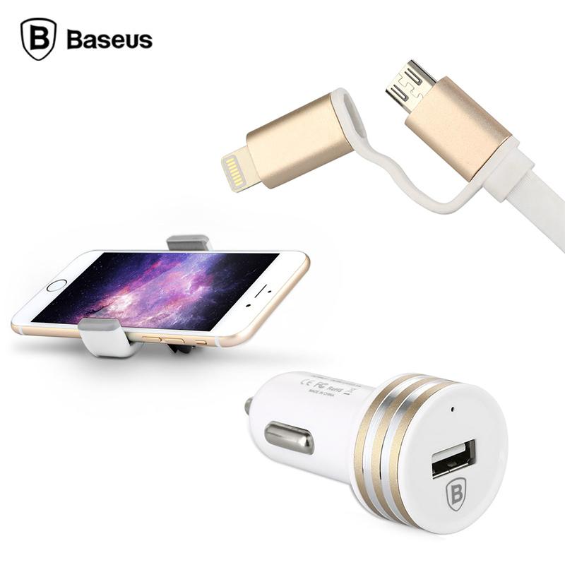 BASEUS 倍思 通用型車充套裝組/三合一超值組合/車充+車架+充電線/Android/iOS/Lightning/Micro USB/Apple iPhone 6/6 Plus/5/5s/5c/4..