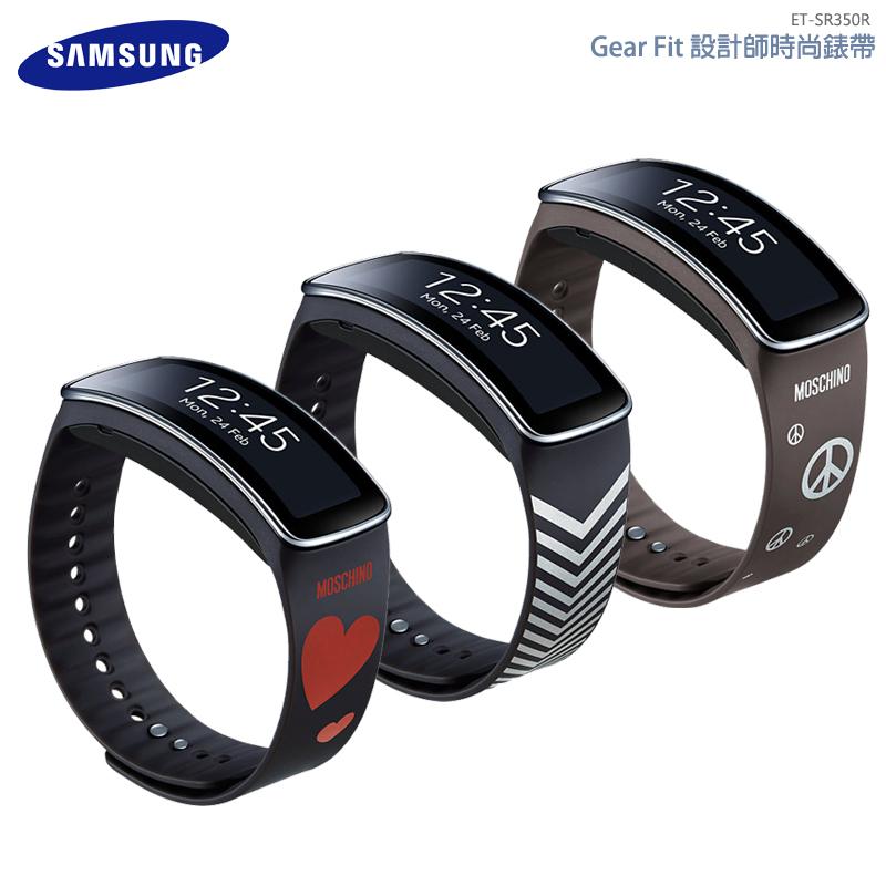 Samsung Gear Fit R350 原廠藍芽智慧手錶 設計師時尚錶帶/手錶錶帶/原廠錶帶/替換式錶帶/東訊公司貨