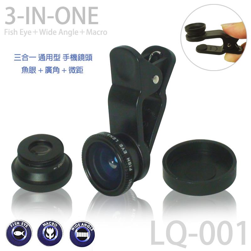 魚眼+廣角+微距 Lieqi LQ-001 LQ-011 通用型 手機鏡頭/外接/平板/自拍神器/Samsung S6/Edge/E7/E5/A7/A3/A5/Note 4/Note 3/Note 2..