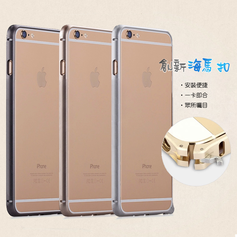 HTC Butterfly X920D/X920E 蝴蝶機 海馬扣 金屬邊框/超輕薄/手機邊框/手機殼/保護殼/外殼/無按鍵
