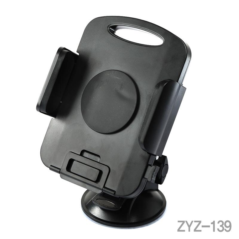 繽紛款 通用型平板車架 油壓式車架/ASUS MeMO Pad 7 ME176C/ME176CX/ME70CX/Fonepad 7 FE375CG/FE375CL/華為 HUAWEI MediaPad..