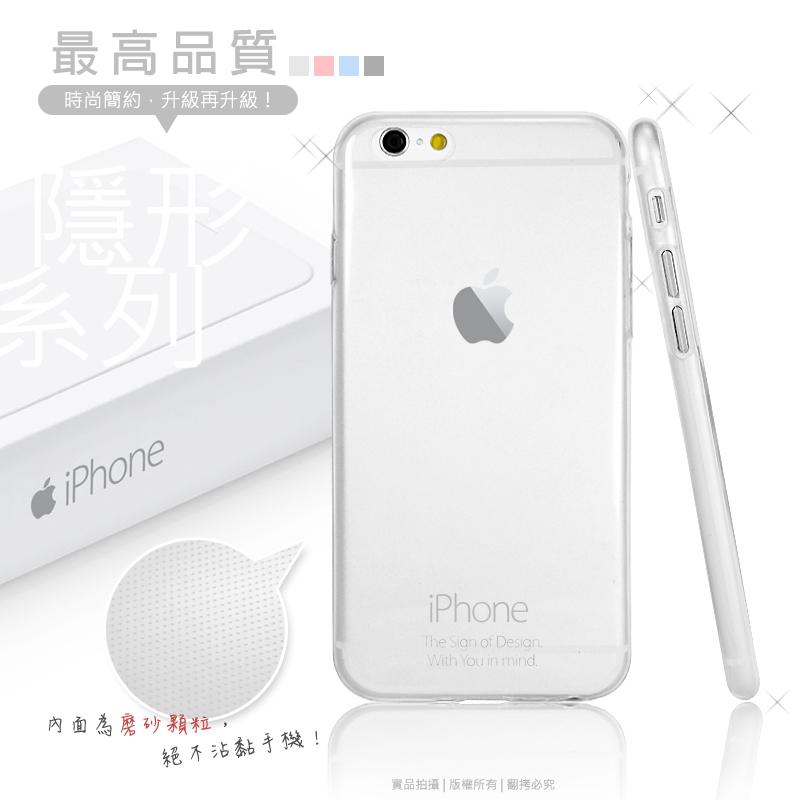隱形系列 Apple iPhone5/5S/SE 超薄軟殼/透明清水套/羽量級/保護套/矽膠透明背蓋