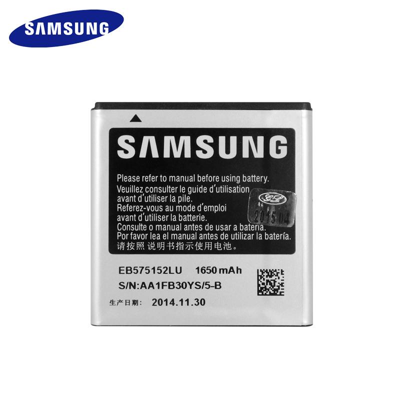 SAMSUNG 原廠電池 Galaxy S I9000/GALAXY S PLUS I9001/I9003【EB575152LU】1650mAh