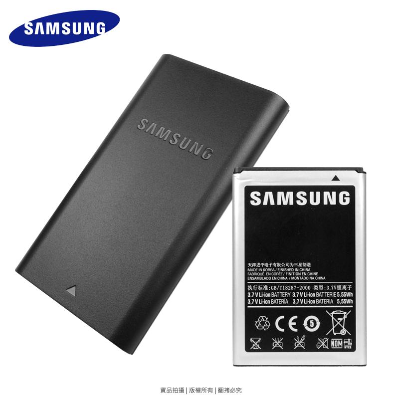 SAMSUNG i8910 原廠電池+原廠座充/電池充電座/B7300/i5700/i5801/S8500/S8530/I329