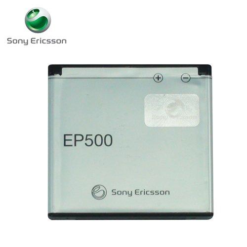 Sony Ericsson原廠電池【EP500】Vivaz U5/Vivaz Pro U8/W8/Xperia mini ST15i/Xperia X8 E15i/Walkman Phone E16i..