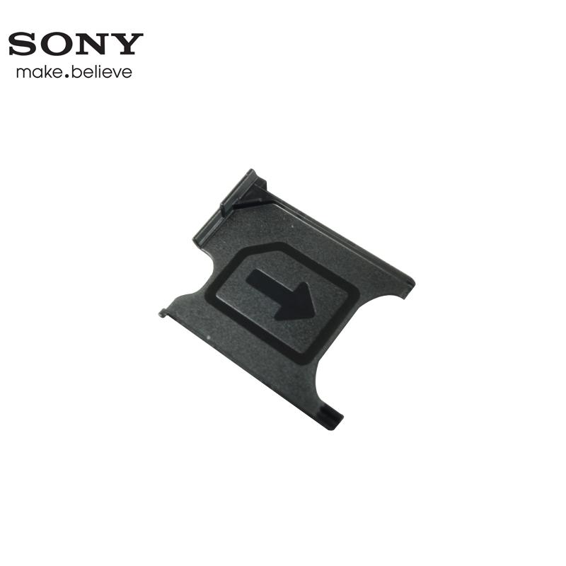 Sony Xperia Z1 L39H C6902/C6903 專用 原廠 SIM卡托/卡座/卡槽/SIM卡抽取座
