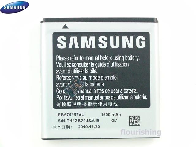 SAMSUNG 原廠電池 Galaxy S I9003【EB575152VU】 1500mAh