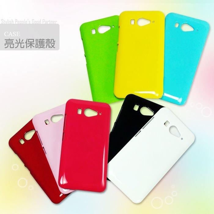 HTC Rhyme S510b 亮彩簡約飛舞輕彩殼系列 亮光保護殼/輕彩/保護殼/背蓋保護殼/手機殼/硬殼/外殼/後蓋保護殼