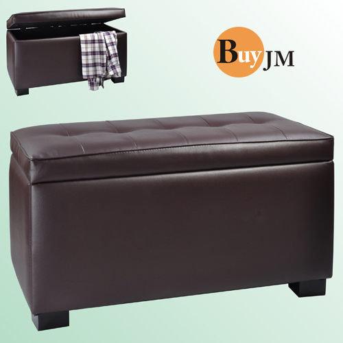 生活大發現-卡洛特掀蓋椅(咖啡)~沙發/和室椅/腳凳/置物椅/化妝椅/床尾椅/穿鞋椅/收納椅/單人沙發/雙人沙發/台灣製造/二色可選