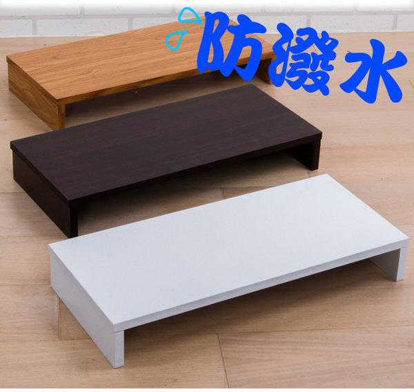 生活大發現-防潑水桌上型置物架/螢幕架/三色可選