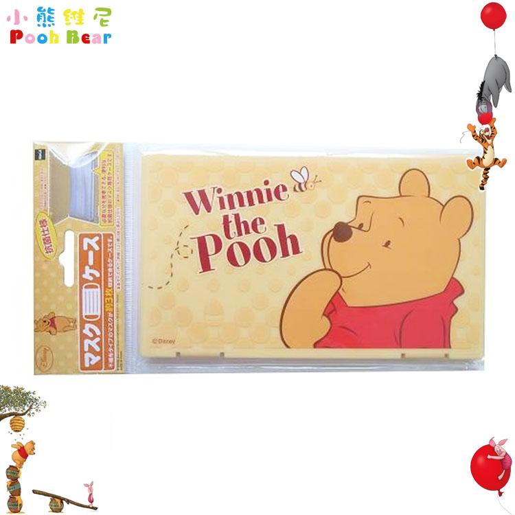 大田倉 日本進口正版 迪士尼 Disney 小熊維尼 Pooh 口罩盒 口罩 收納盒 抗菌衛生乾淨 233437