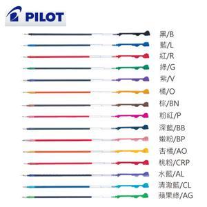 百樂PILOT 0.3超細變芯筆替芯