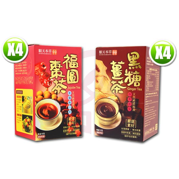 順天本草紅棗暖薑茶熱力組 暖薑茶(20gx10包/盒)x4+紅棗茶(20gx10包/盒)x4