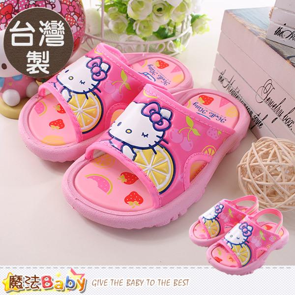女童鞋 台灣製Hello kitty正版涼拖鞋 魔法Baby~sh9704
