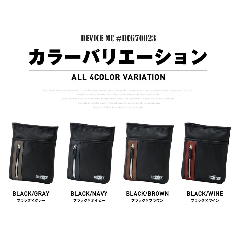日本 腰包