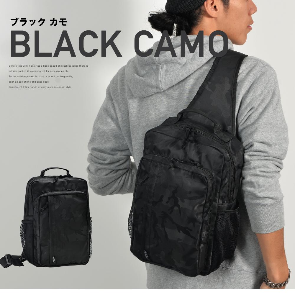 肩包* 背包* iPad輕便* 通勤通學* 質感*