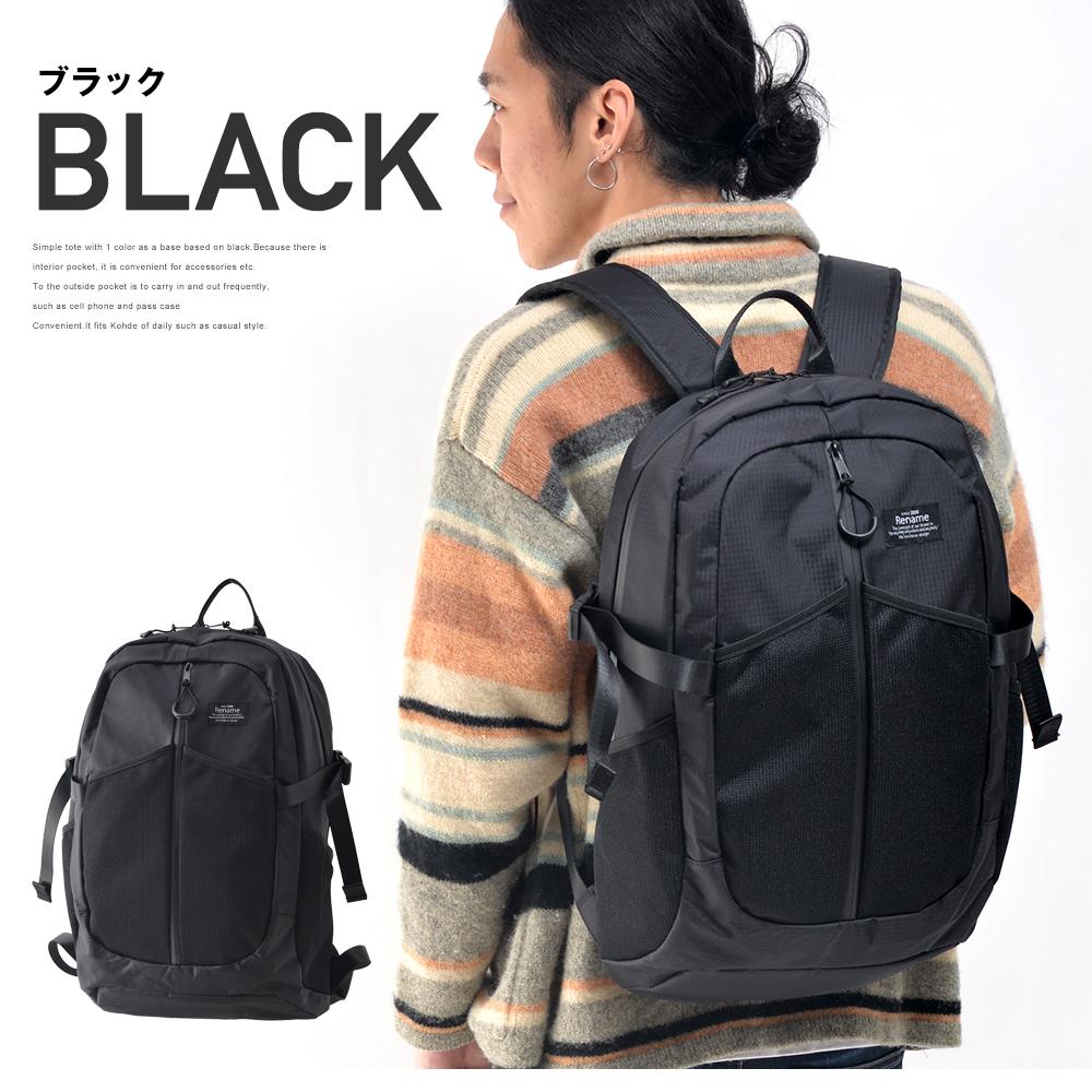 雙肩包 後背包 背包 防潑水 尼龍 通勤背包 休閒背包 電腦包