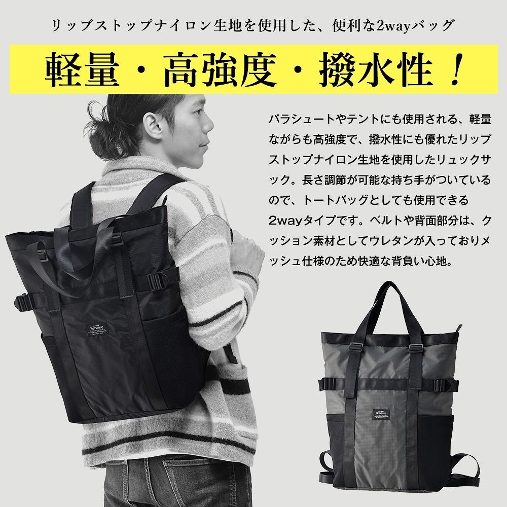 托特背包 托特包 防潑水 後背包 防潑水 尼龍布 休閒包 機能包