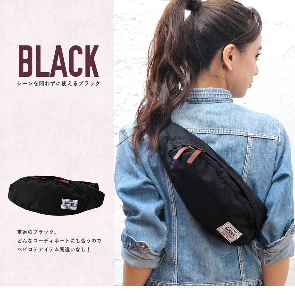 腰包|女包|好用|素色|尼龍|肩包|臀包|旅行用品|日本旅遊|簡約