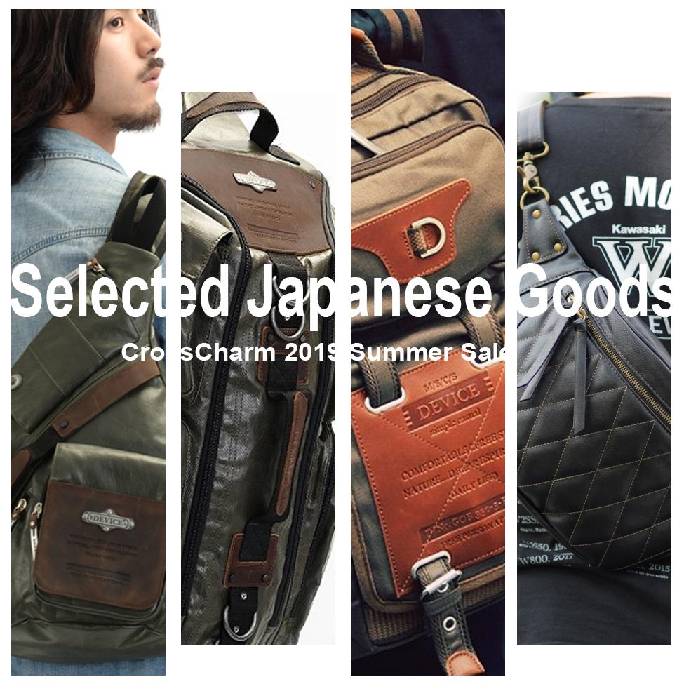 想買日本包包